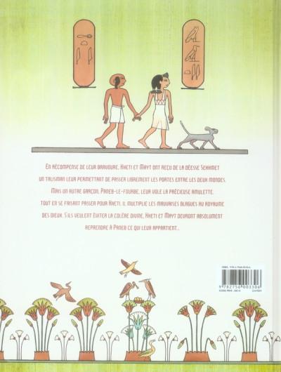 Dos kheti, fils du nil tome 2 - le roi des grenouilles