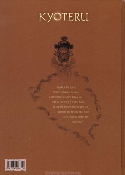 Dos kyoteru tome 1 - l'enfant de l'ombre
