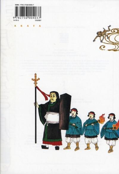 Dos onmyôji, celui qui parle aux démons tome 3 - les six harmonies