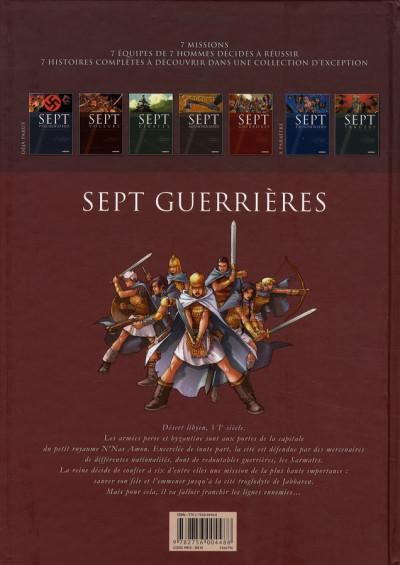 Dos 7 guerrières