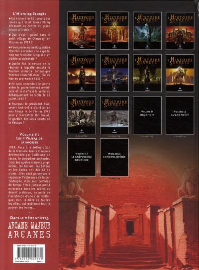 Dos l'histoire secrète tome 8 - les 7 piliers de la sagesse