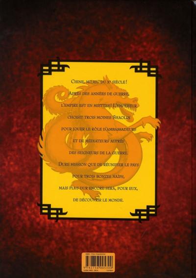 Dos empire céleste tome 1 - dragon & tigre