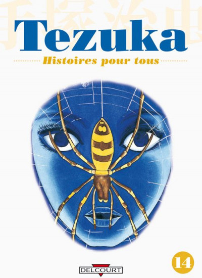 image de tezuka, histoires pour tous tome 14