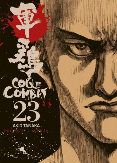 Couverture coq de combat tome 23