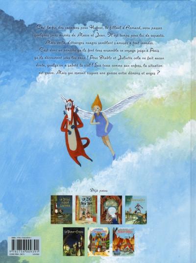 Dos un drôle d'ange gardien tome 7 - le nuage-danse