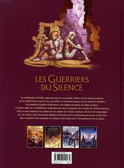 Dos les guerriers du silence tome 4 - le tombeau absourate