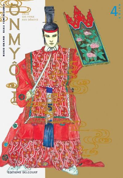 Couverture onmyôji, celui qui parle aux démons tome 4 - kôjin