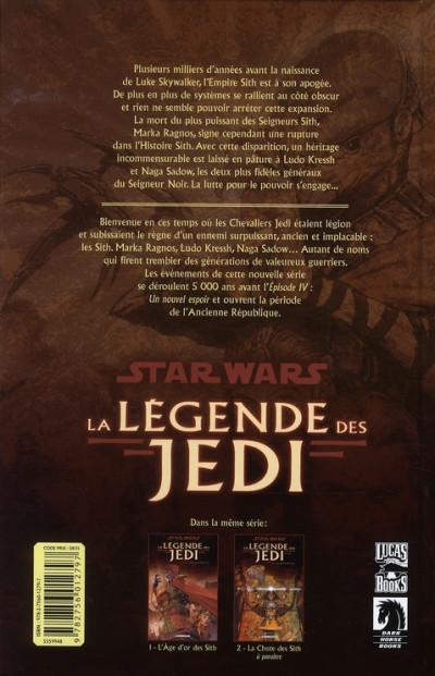 Dos Star wars - la légende des jedi tome 1