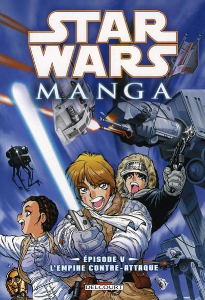 Couverture star wars manga ; épisode v ; l'empire contre-attaque