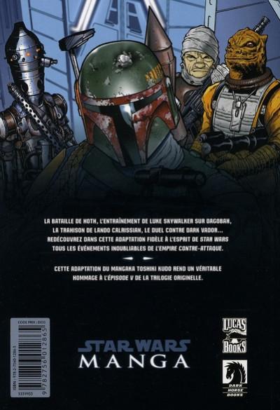 Dos star wars manga ; épisode v ; l'empire contre-attaque