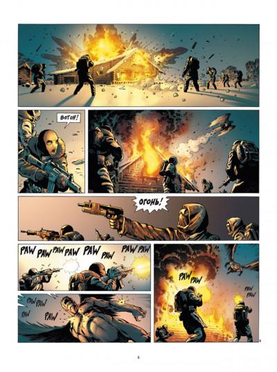 Page 4 le chant des stryges tome 13 - saison 3 - pouvoirs