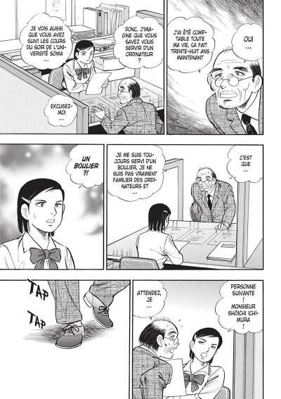Page 9 Je ne suis pas mort tome 1
