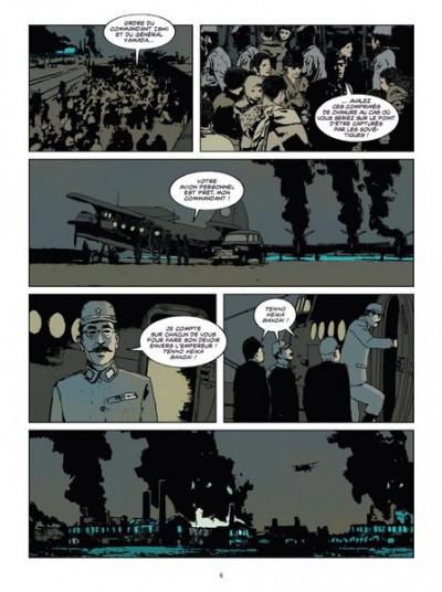 Page 4 les fabriques de la mort tome 1 - le journal de Jonathan Harvester