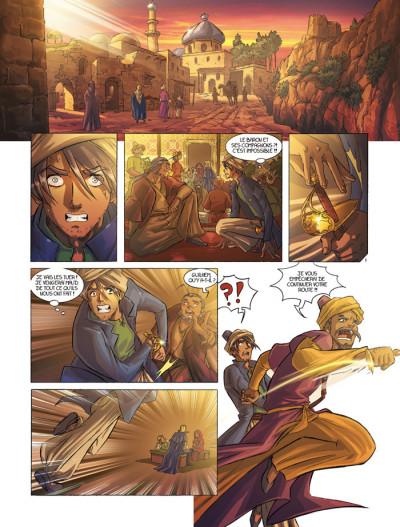 Page 1 La rose écarlate tome 6