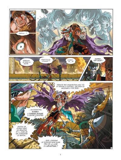 Page 3 Les légendaires tome 12