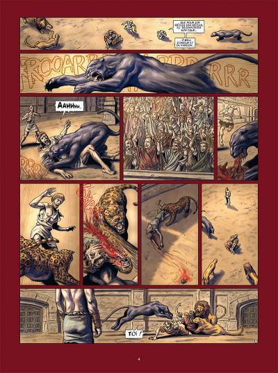 Page 2 Dark blood tome 1