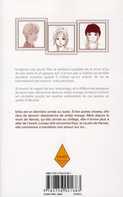 Dos puzzle tome 4