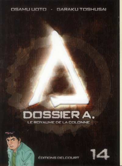 Couverture dossier A. tome 14