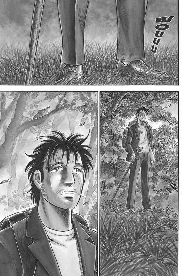 Page 3 Je ne suis pas mort tome 2