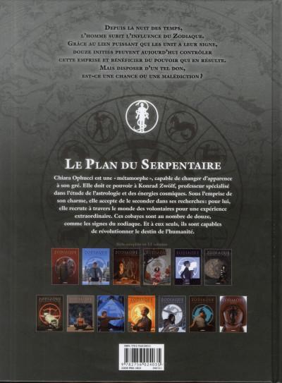 Dos Zodiaque tome 13 - le plan du serpentaire