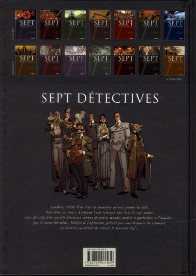 Dos 7 détectives