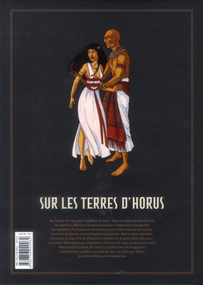 Dos sur les terres d'Horus - intégrale tome 1 à tome 4