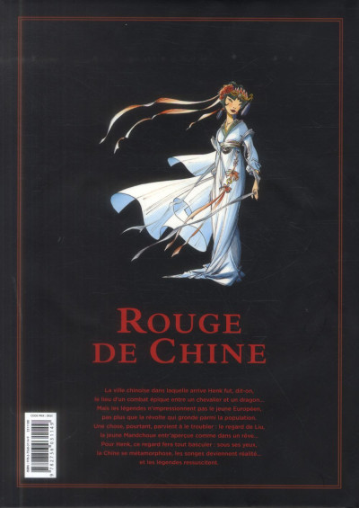 Dos Rouge de Chine - Intégrale tome 1 à tome 4