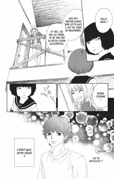 Page 5 Six Half tome 2