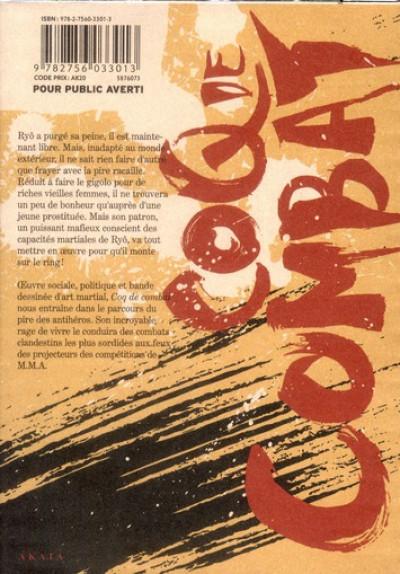 Dos Coq de combat tome 3 - nouvelle édition