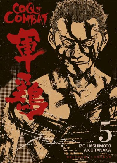 image de Coq de combat tome 5 - nouvelle édition