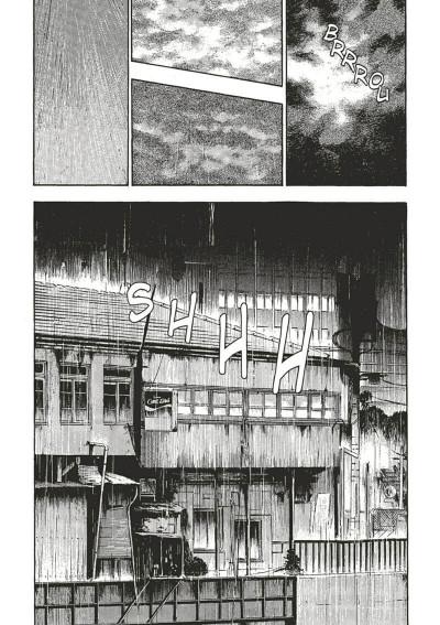 Page 5 Coq de combat tome 6 - nouvelle édition