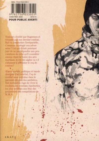 Dos Coq de combat tome 7 - nouvelle édition