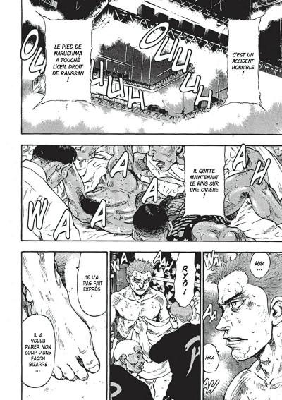 Page 5 Coq de combat tome 7 - nouvelle édition