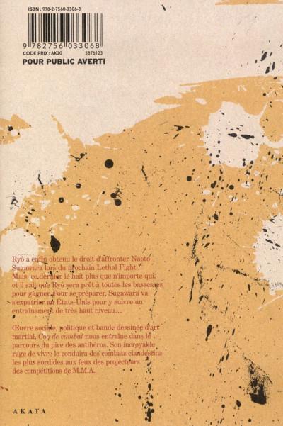 Dos Coq de combat tome 8 - nouvelle édition