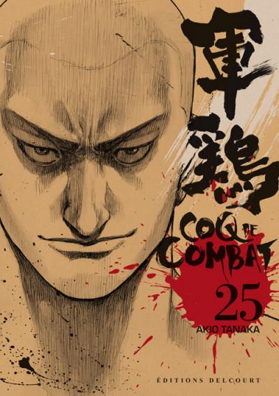 Couverture Coq de combat tome 25