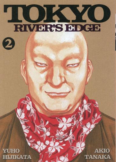 Couverture Tokyo River's Edge tome 2