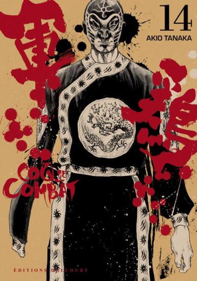 image de Coq de combat tome 14 - nouvelle édition