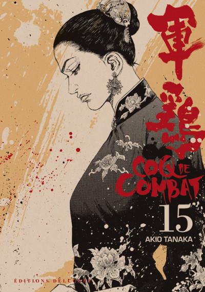 Couverture Coq de combat Tome 15 - nouvelle édition