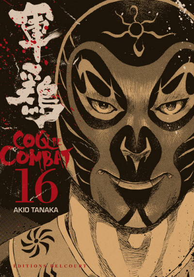 image de Coq de combat tome 16 - nouvelle édition