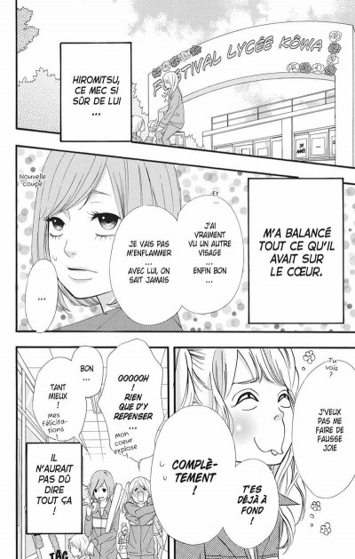 Page 5 no longer heroine tome 5