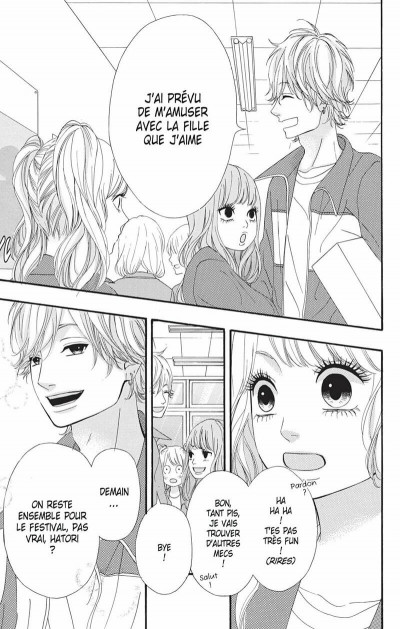 Page 8 no longer heroine tome 5