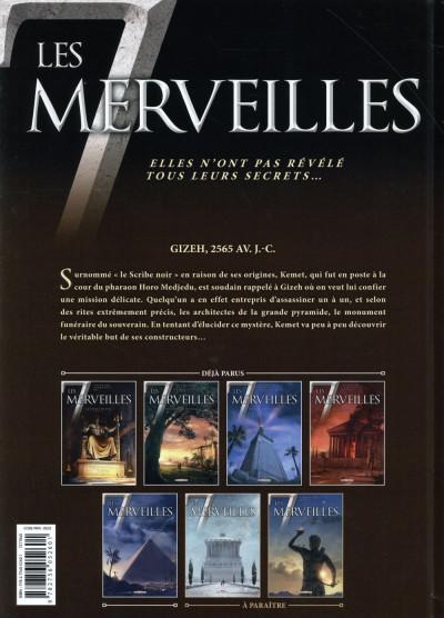 Dos Les 7 Merveilles tome 5 - La Pyramide de Khéops