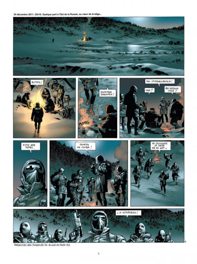 Page 1 Le Chant des Stryges - Intégrale Tome 13 à Tome 15