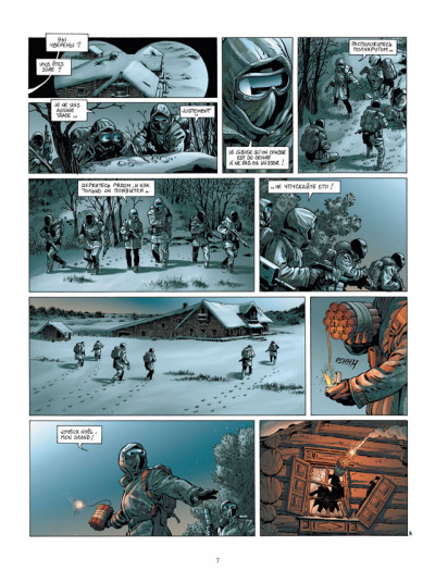 Page 3 Le Chant des Stryges - Intégrale Tome 13 à Tome 15