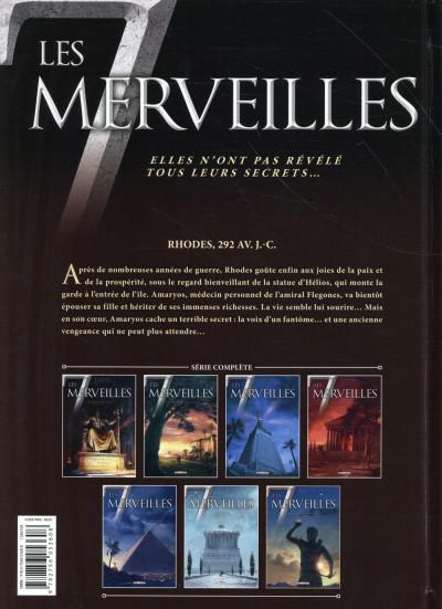 Dos Les 7 Merveilles tome 7