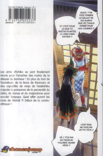 Dos Bimbogami Ga ! tome 8
