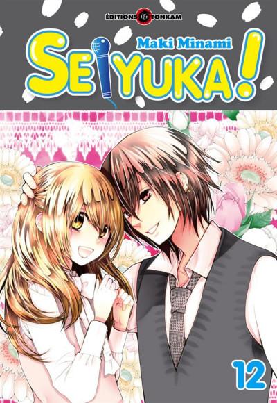 image de Seiyuka Tome 12