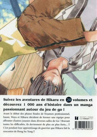 Dos Hikaru no Go tome 8 - édition de luxe