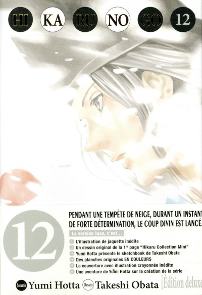 Couverture Hikaru no go - deluxe tome 12