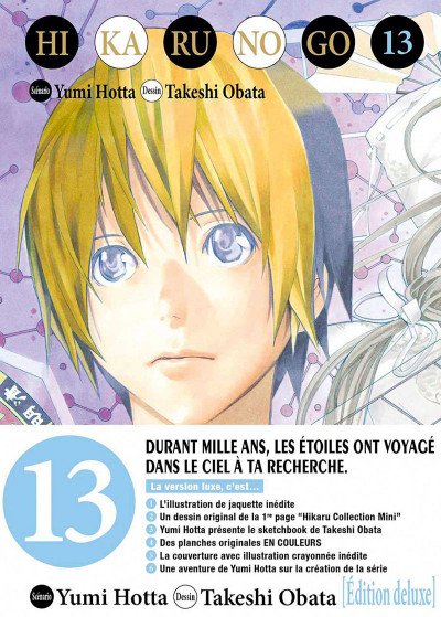 Couverture Hikaru no go - deluxe tome 13